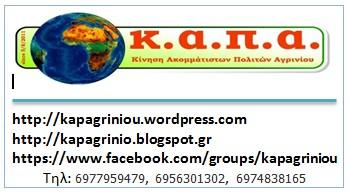 karta-visit-kapa