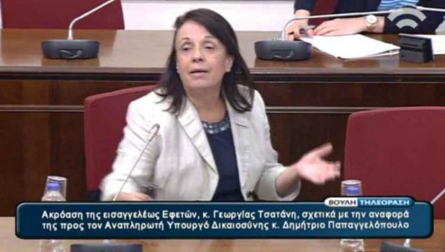 H Συνωμοσία των Πυρήνων της Φωτιάς ανέλαβε την ευθύνη για το χτύπημα χθες το βράδυ στην είσοδο του σπιτιού της εισαγγελέως Γεωργίας Τσατάνη.